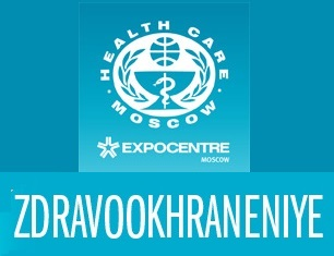 ZDRAVOOKHRANENIYE 2017 27th International Exhibition for  Health Care, Medical Engineering and Pharmaceuticals  December 4-8, 2017 Expocentre , Moscow / Hall 2 / 22A80